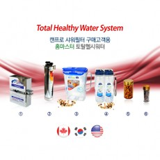 토탈헬시워터캔프로 연수기 구매고객용홈마스터